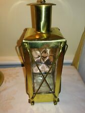 """New listing Mcm Glass Liquor Decanter in Brass made in Sweden w music box """"How Dry I Am"""""""