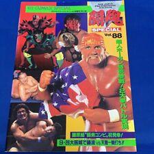 New Japan pro-Wrestling program 1994/ Hulk Hogan Hawk Warrior Great Muta
