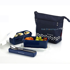 KOMAX Lunchmate BPA Free SImple Office Lunch Box bento Set with Pouch
