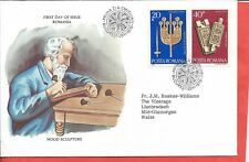 Romania stamps. 1978 Wood Sculpture FDC (A516)