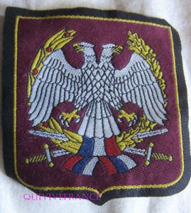 IN17473 - Patch République Bundesrepublik D'Jugoslawien - Serbien Und Montenegro