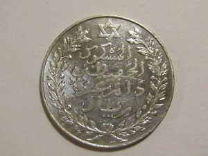 Morocco AH1329/1911 1 Rial Silver Coin
