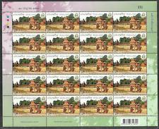 THAILAND 2012 ARCHITECTURE SCULPTURE ANNIVERSARY OF RANONG SHEET MNH