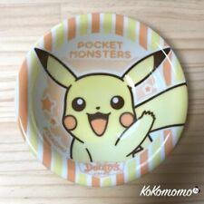 Pokemon Center Original Pikachu living /& dining Mini Oval bowl Tableware Japan
