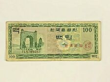 Korea 1962 100 Won Bank Note