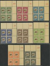Venezuela 1944 MNH Set of Blocks of 4 | Flag - Red Cross | Scott #C181-C188