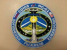 Parche de la NASA
