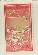 Central African Republic #C125 MNH CV$6.75 UPU Centenary