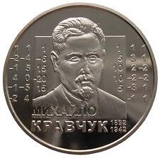 "UKRAINE  2 HRYVNI - ""MICHAILO KRAVTSCHUK"" - 2012 (UNC)"