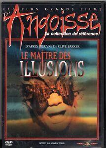 Le Maitre des Illusions DVD