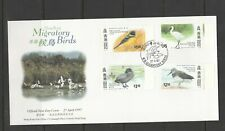 Hong Kong FDC, 1997 Birds SG 884/7