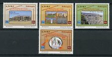Ethiopia 2016 MNH Ministry of Urban Dev & Housing 4v Set Architecture Stamps