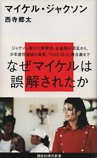 GOTA NISHIDERA - MICHAEL JACKSON - Japanese Book