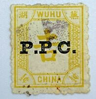 1896 CHINA WUHU TREATY PORTS STAMP MICHEL #26 WITH PPC OVERPRINT. INVESTOR LOT