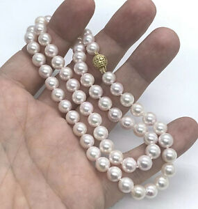 """Akoya Pearl Necklace 7.5 mm 14k Gold 20"""" Certified $4,950 918814"""
