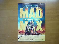 Charlize Theron Mad Max: Fury Road MOVIE FLYER mini poster Chirashi Japanese