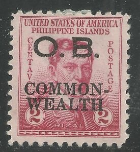 U.S. Possession Philippines Official stamp scott o25 - 2 cent 1937 issue mh - x