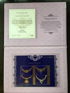 Singapore 2017 Wedding Jewellery Serialise Collector Sheet in 22-Carat Gold Foil