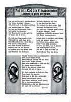 Zum Tod Prinzregent Luitpold von Bayern XL Druck 1912 Gedicht v. Johannes Trojan