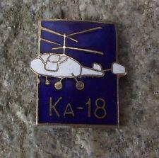 1950s KA-18 KA 18 Kamov Hog Twin Rotor Soviet Russian Light Helicopter Pin Badge