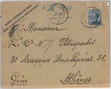 64219 - LEVANTE: COSTANTINOPOLI - STORIA POSTALE: ANNULLO AMBULANTE  BUSTA 1911