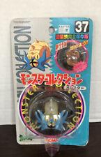 "ORIGINAL JAPANESE RELEASE TOMY POKEMON FIGURE #37 Omastar W/ Fossil 2"" 1998"