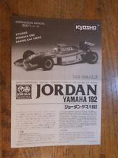 FX- Kyosho 1:8 F1 Body Instructions & Part Listing - Jordan Yamaha 192