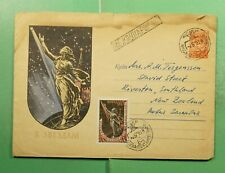 DR WHO 1981 RUSSIA MOSCOW SPACE UPRATED STATIONERY  g12929