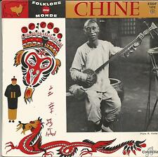 LEUNG YEE CHUNG Musique traditionnelle chinoise FRENCH EP COLUMBIA LANGUETTE