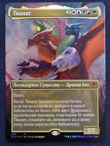 MTG Tiamat (borderless) Russian foil NM Adventures in the Forgotten Realms