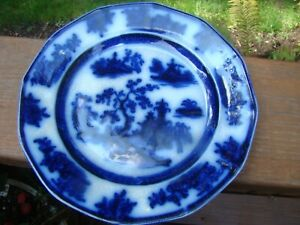 """CHAPOO FLOW BLUE IRONSTONE  8 1/4"""" PLATE"""