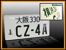 CZ4A JDM JAPAN ALUMINUM UNIVERSAL LICENSE PLATE LANCER EVO EVOLUTION X 10 GSR MR