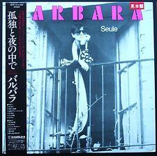 BARBARA SEULE JAPON PROMO JAPAN 33T LP 1981 PHILIPS 28PP18 NEUF MINT OBI INSERT