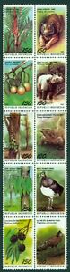 Indonesia Scott #1622 MNH BLOCK of 10 Birds Trees Orchids Flowers FAUNA CV$5+
