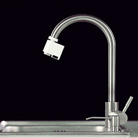 Xiaomi Automatic Infrared Sensor Faucet Tap Water Saver Anti-Overflow Kit L3I0