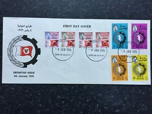 1976 BAHRAIN FDC - NEW DEFINITIVE ISSUE FIRST DAY COVER - (599)