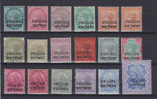 INDIA GWALIOR STATE, QV, 1885-1897, 18 STAMPS, MLH