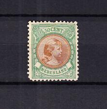 Nederland 45 Wilhelmina 1893 ongebruikt met de volle originele gom, lees svp