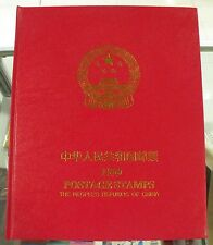 China Stamp 1999 Yearly Stamp Album Whole Year 18 sets of Stamps + 4 S/S MNH
