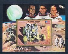 Space; Ajman, Apollo 15; sheet  MNH**