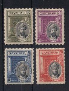 ZANZIBAR 1936 Silver Jubilee of Sultan (Toned Gum as Scan) LMM