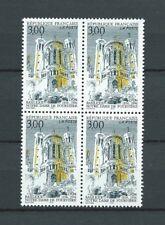 FRANCE - 1996 YT 3022 bloc de 4 - TIMBRES NEUFS** MNH LUXE