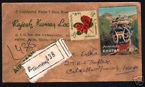BHUTAN 1985 MASK 3 D DIMENSIONAL STAMP POSTAL USED COVER Postal History Item