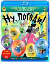 Nu Pogodi! Ep. 1-16/ Ну, погоди! (Blu-ray, Remastered, 2016) Soviet Cartoons