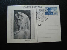 FRANCE - carte 1er jour 13/10/1945 (journee du timbre) (cy89) french