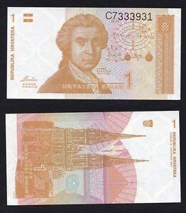 Croazia / Croatia - 1 dinar 1991 FDS/UNC  B-02
