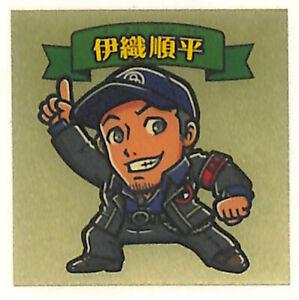 Persona 3 Sticker Seal Decal Atlas Super P3 Pt 1 003 Junpei Iori (Gold Foil)