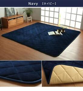 Kotatsu Mat Fran Quilt Rug 190x190cm square IKEHIKO Navy