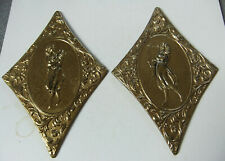 VINTAGE, BEAUTIFUL PAIR OF REPOUSSE BRASS PLAQUES ON BOARD - CLASSICAL FEMALES