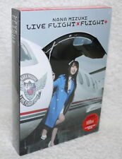 Nana Mizuki Live Flight Taiwan Special 6-DVD+Postcard (Taiwan only Cover)